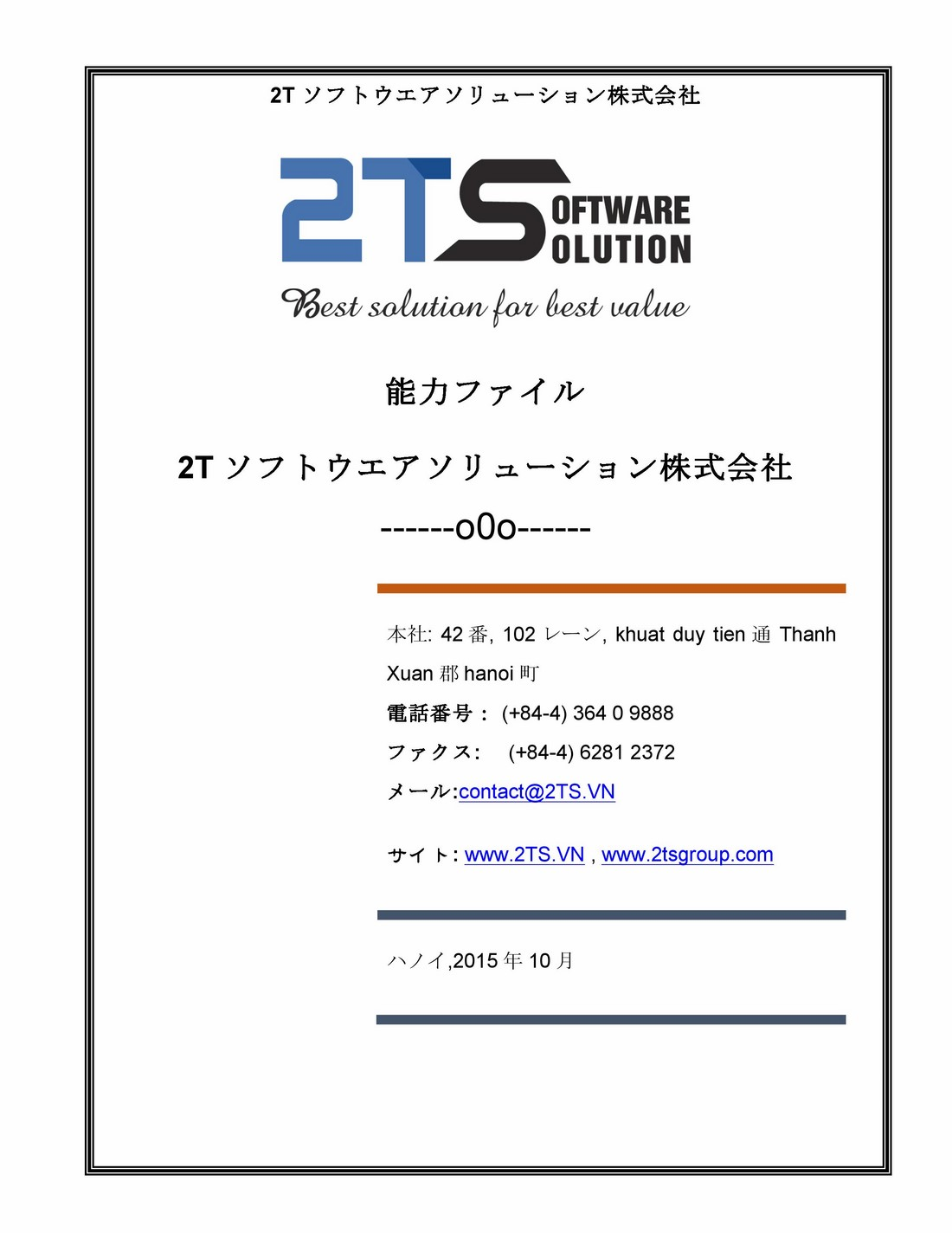 2TS Profile_jap_2015-10-21-page-001 (Copy)