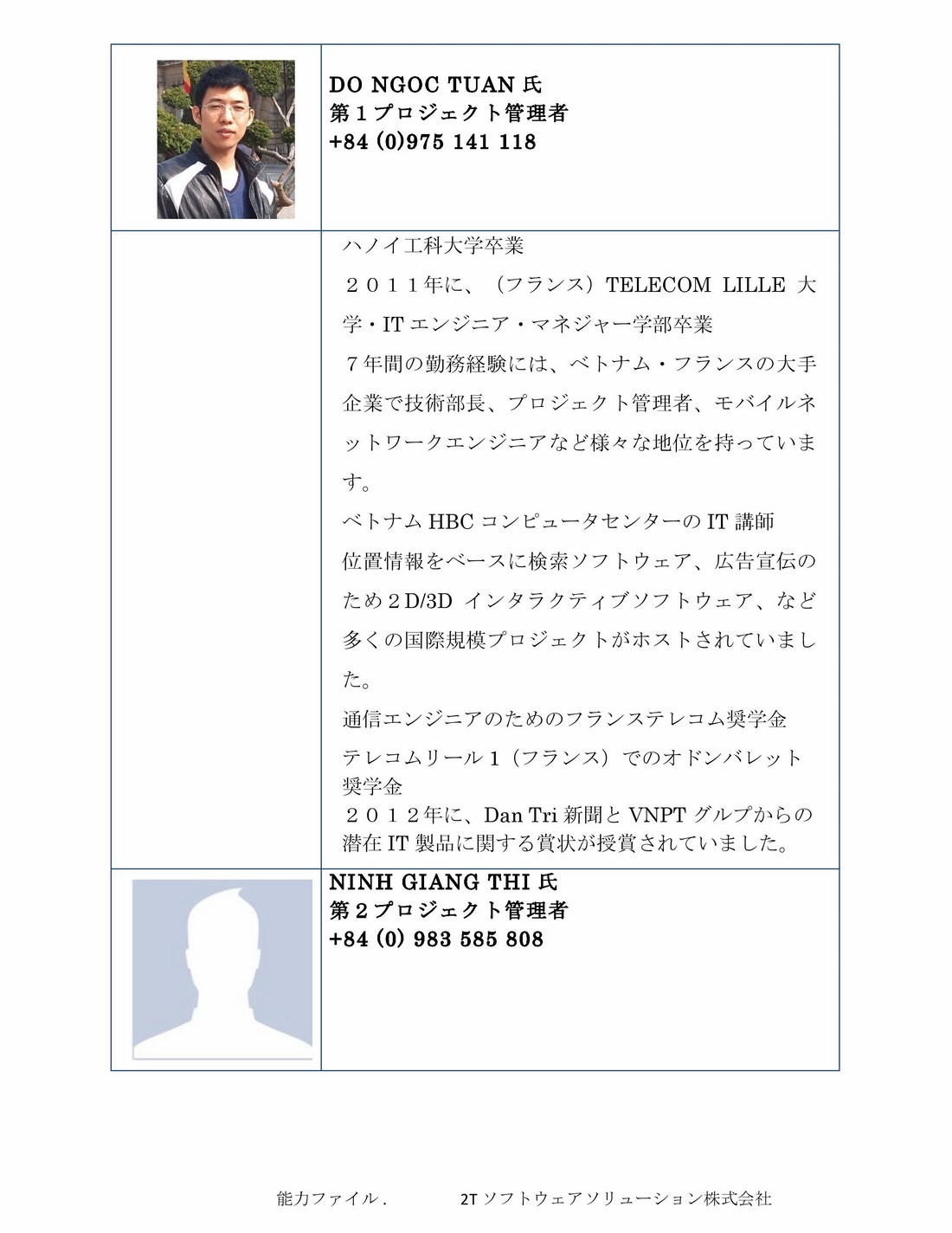 2TS Profile_jap_2015-10-21-page-006 (Copy)