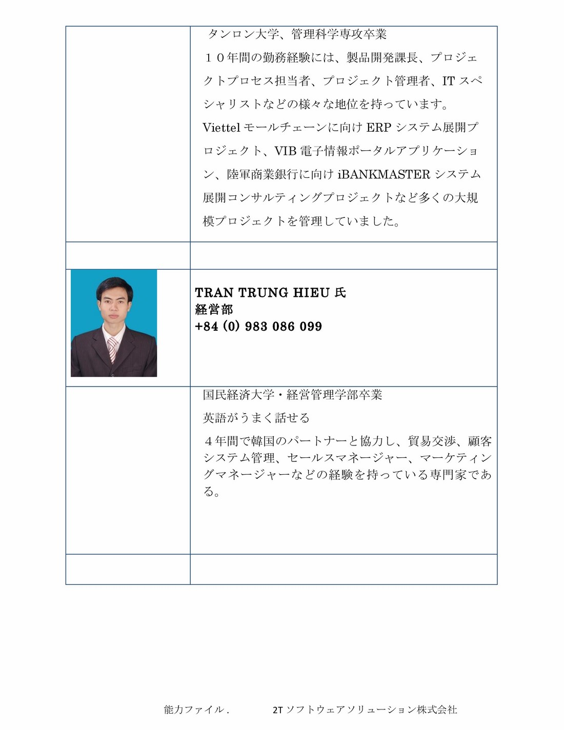 2TS Profile_jap_2015-10-21-page-007 (Copy)