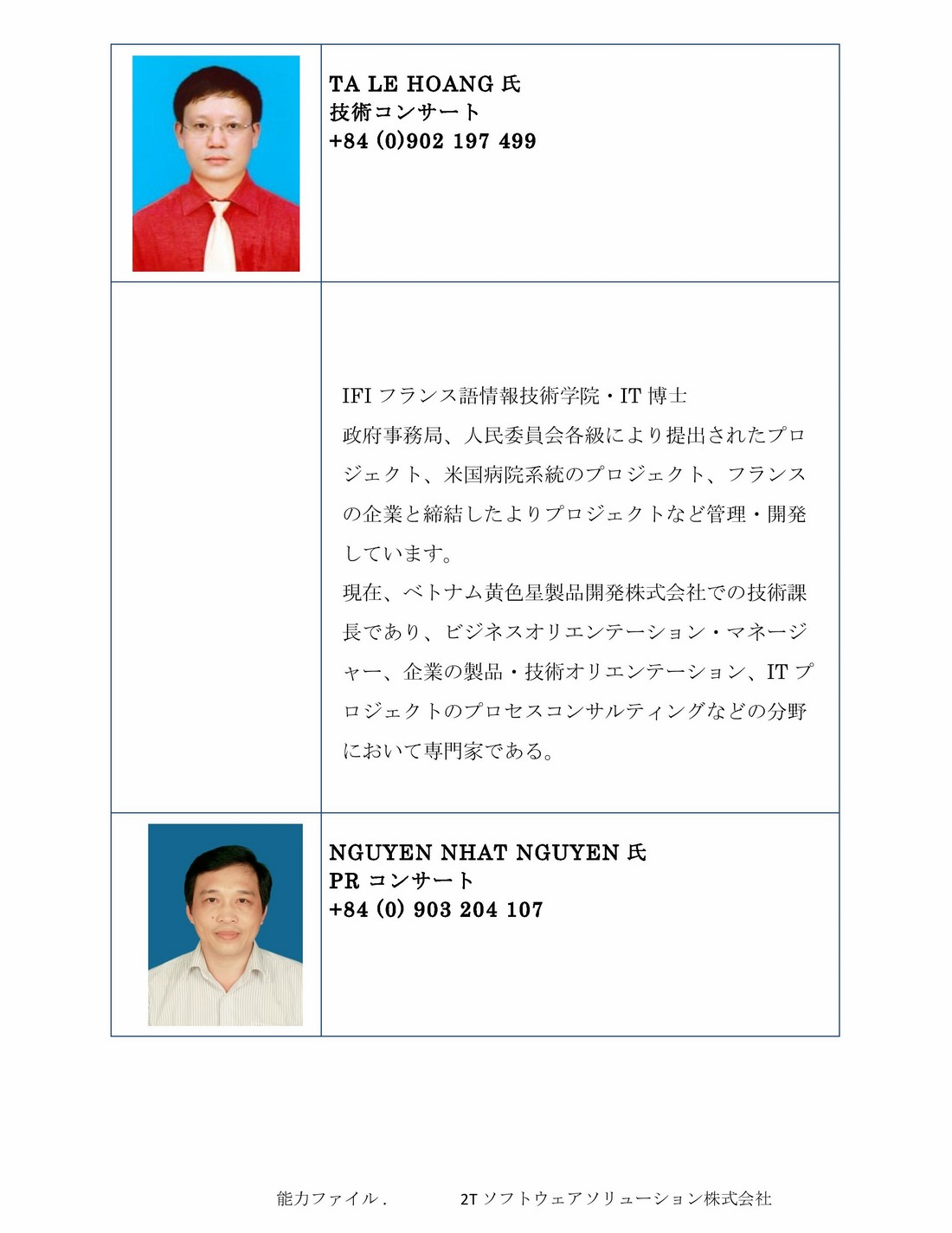 2TS Profile_jap_2015-10-21-page-008 (Copy)