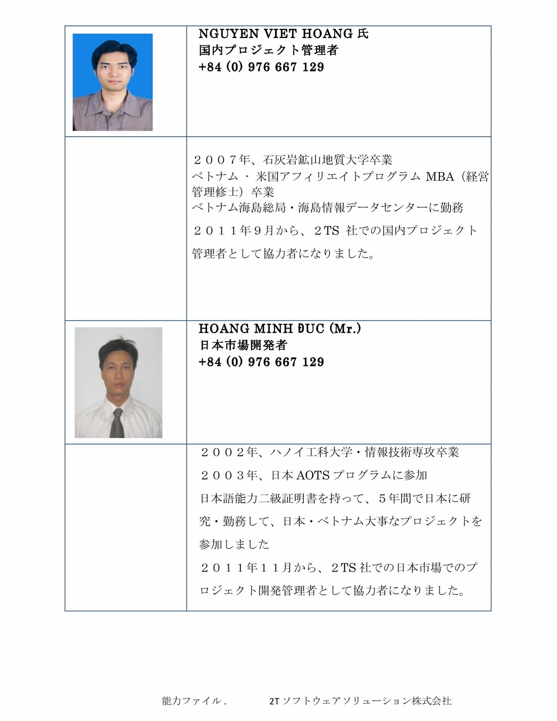 2TS Profile_jap_2015-10-21-page-010 (Copy)