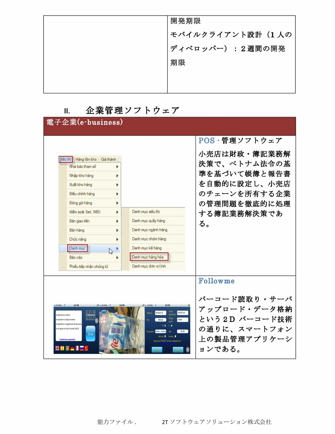 2TS Profile_jap_2015-10-21-page-023 (Copy)