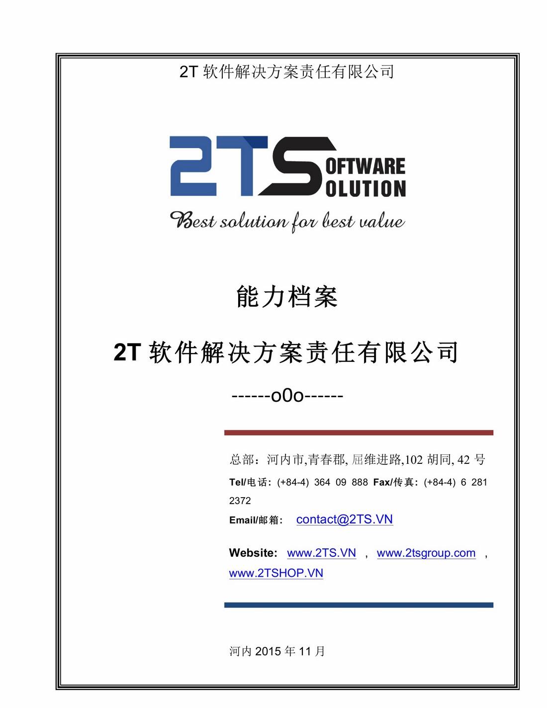 PDFtoJPG.me-01 (Copy)