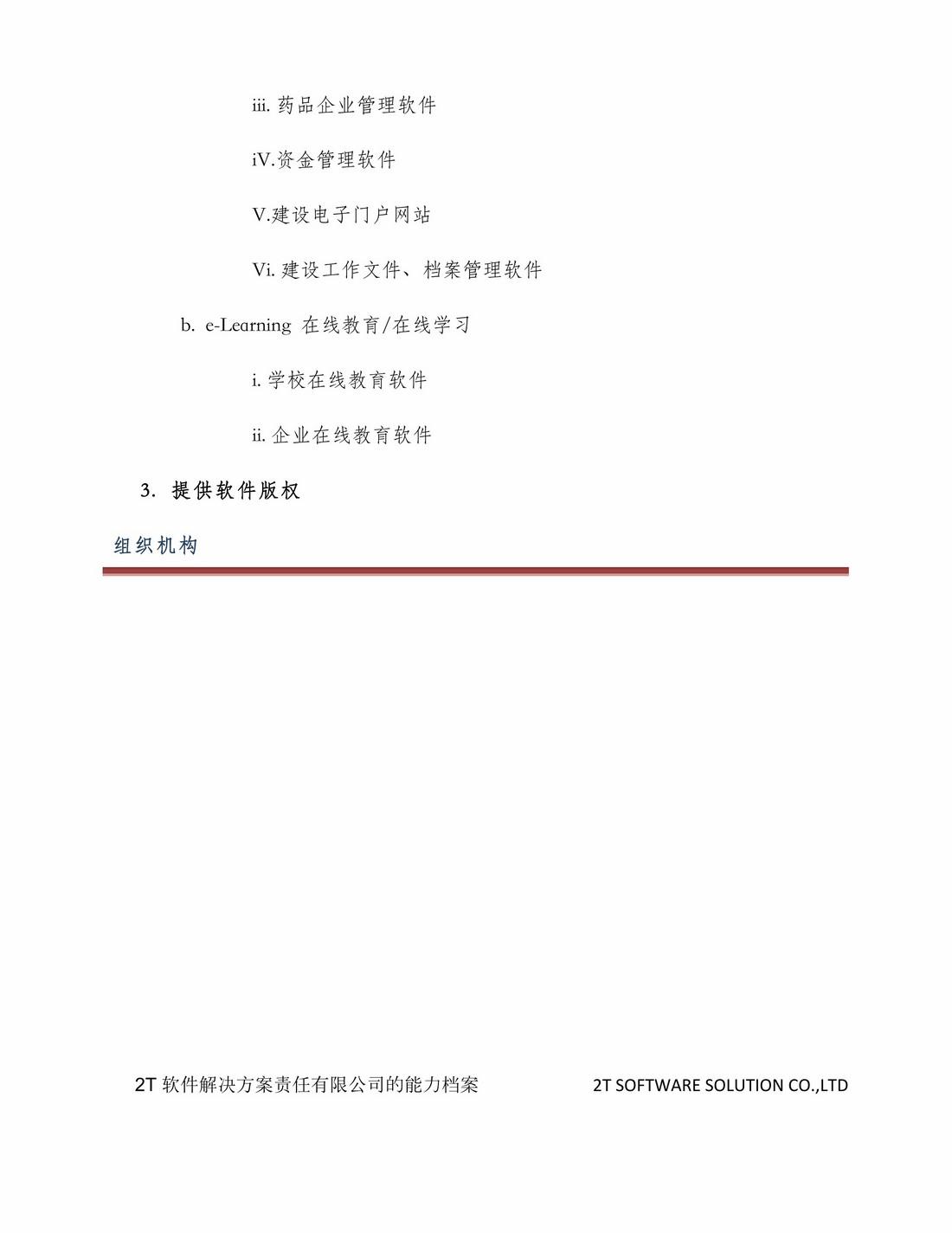 PDFtoJPG.me-04 (Copy)