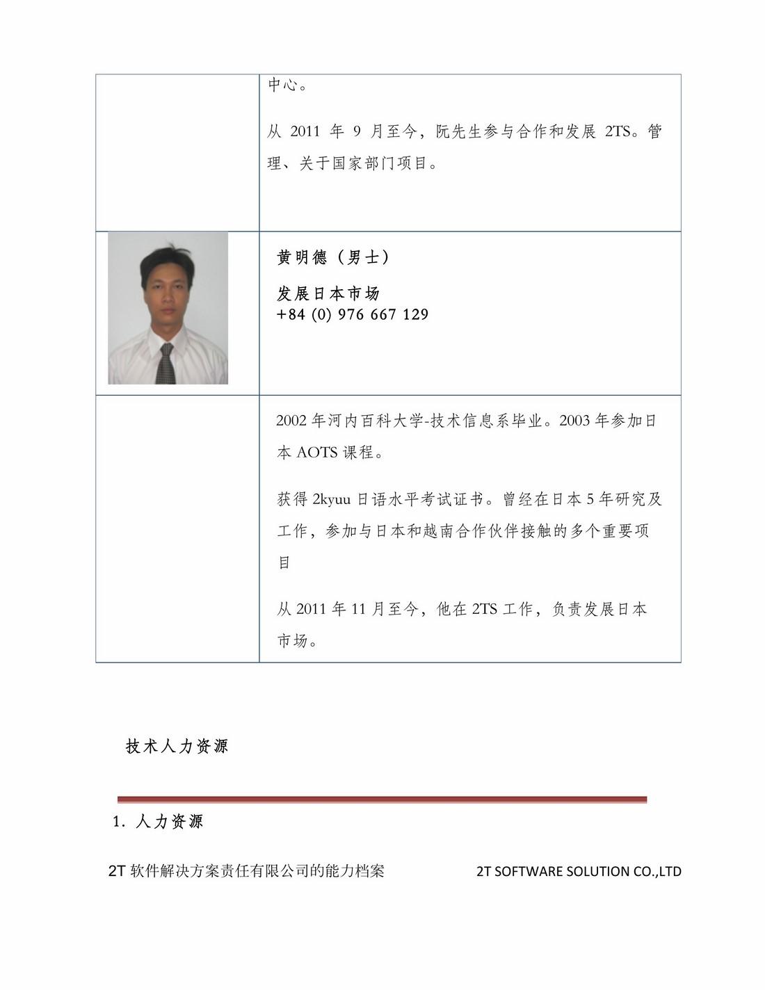 PDFtoJPG.me-10 (Copy)
