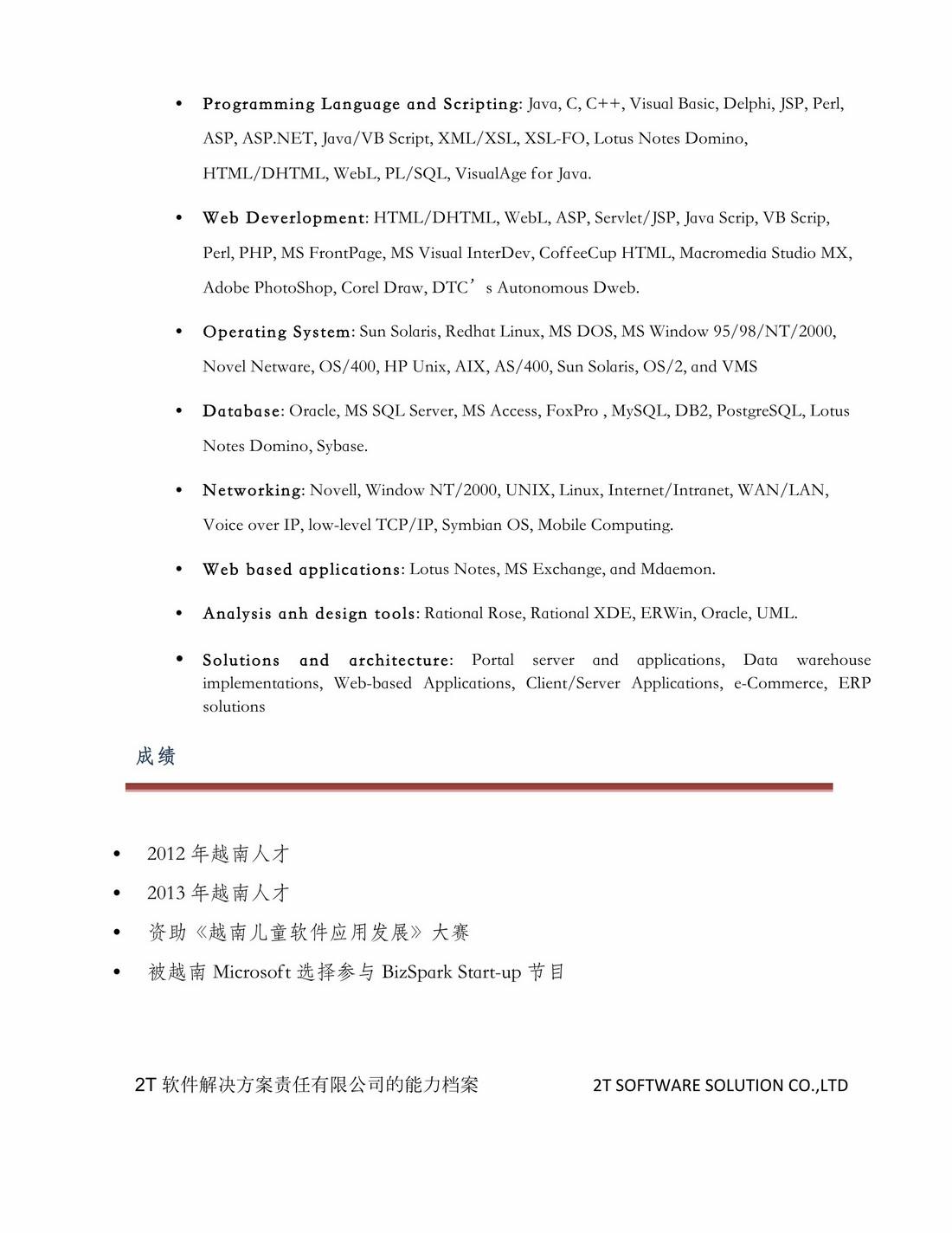 PDFtoJPG.me-12 (Copy)