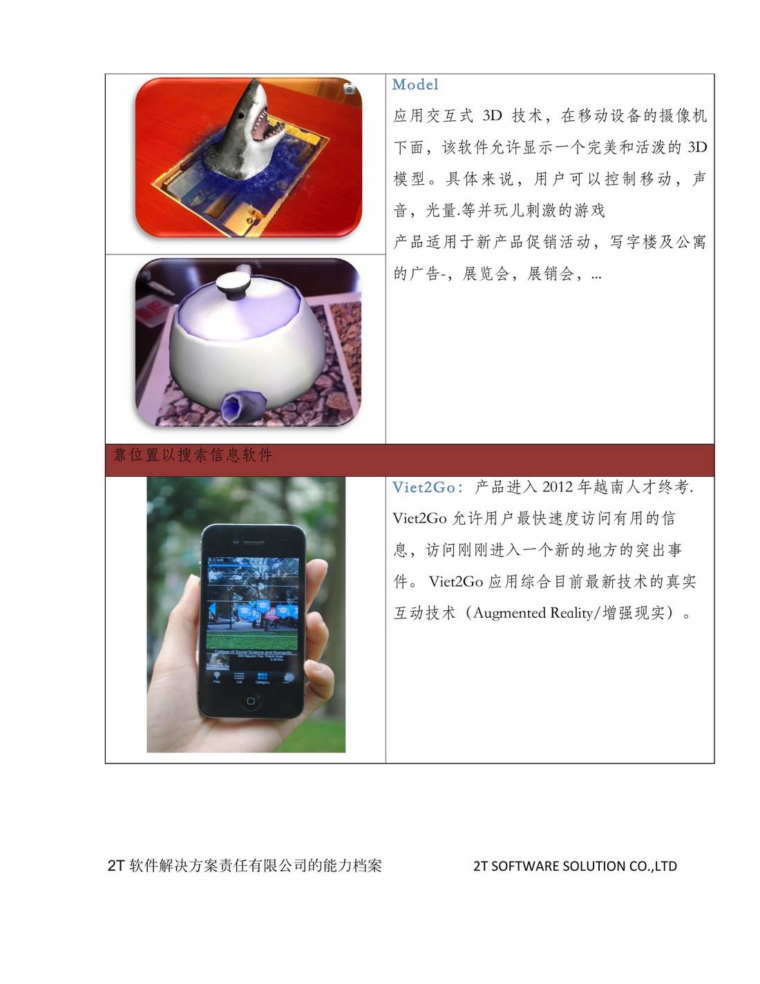 PDFtoJPG.me-15 (Copy)