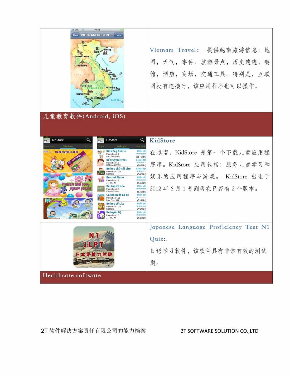 PDFtoJPG.me-16 (Copy)