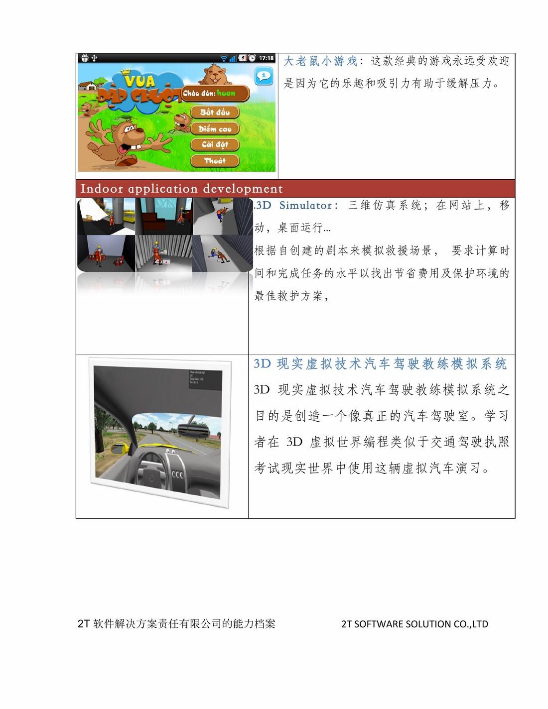 PDFtoJPG.me-18 (Copy)