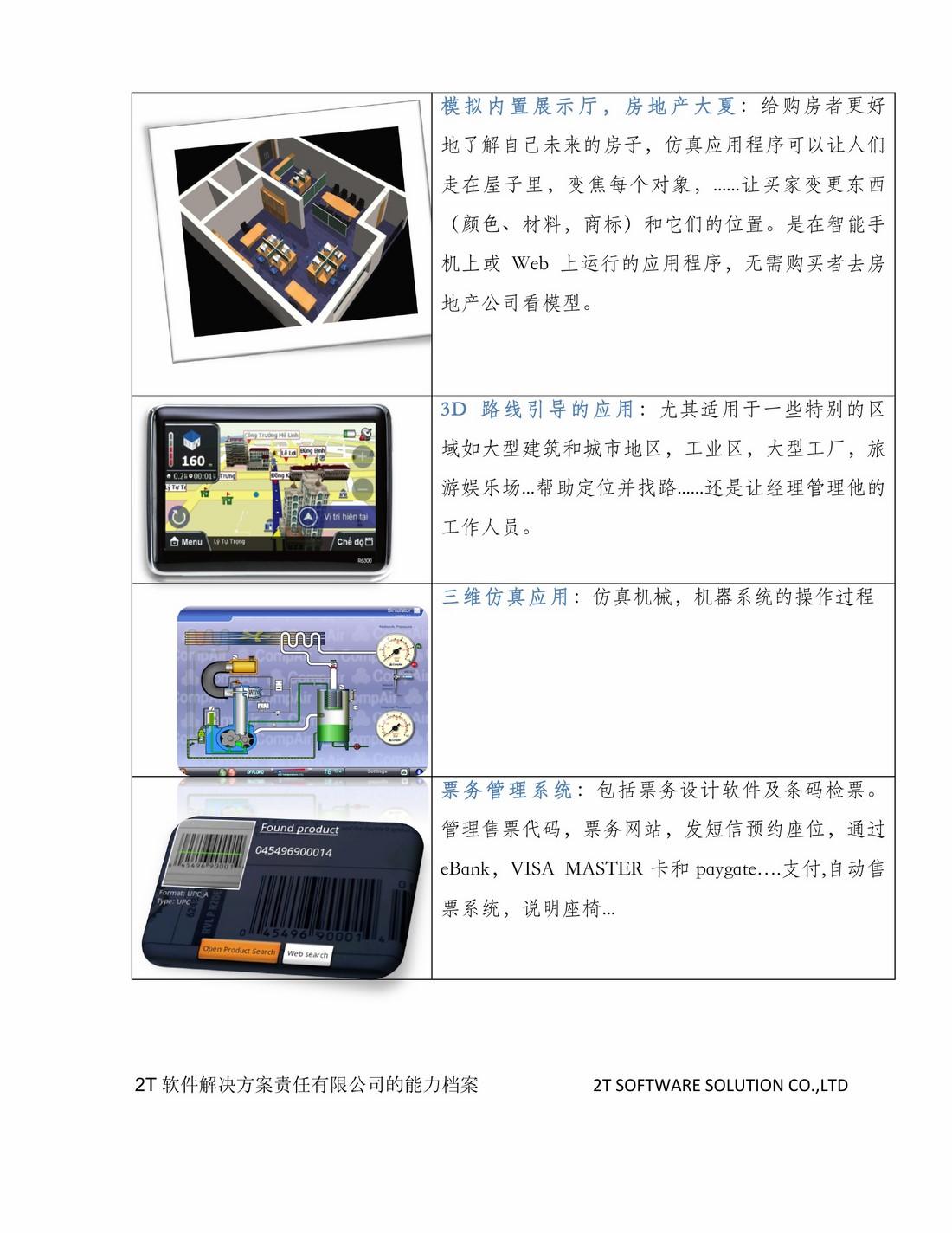PDFtoJPG.me-19 (Copy)