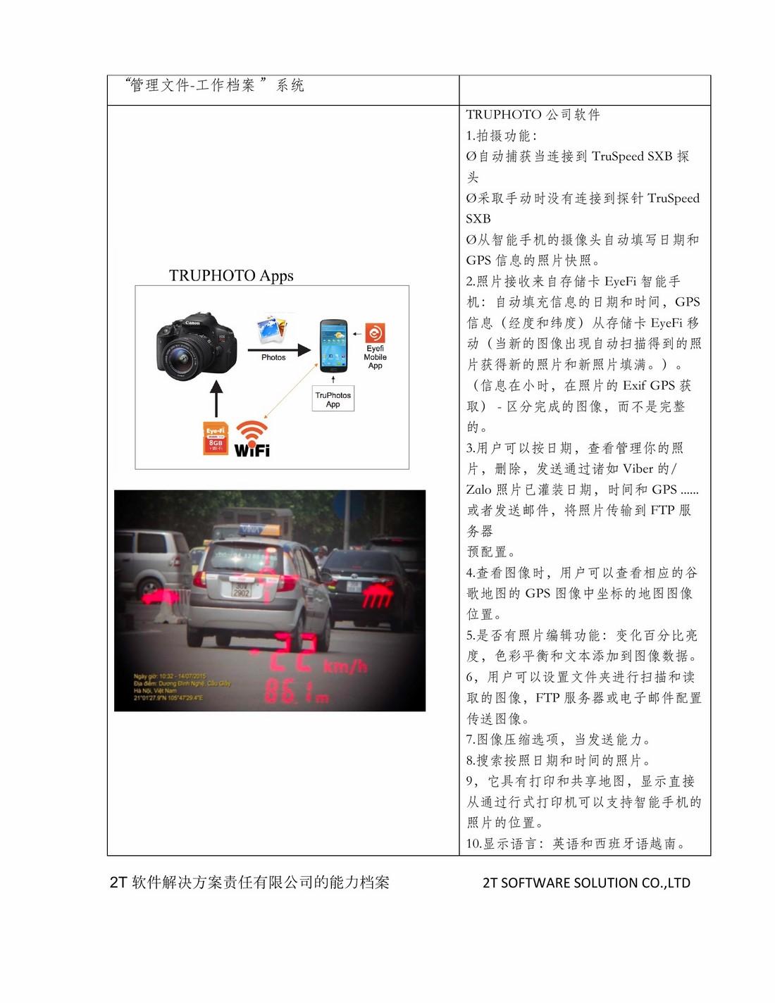 PDFtoJPG.me-24 (Copy)
