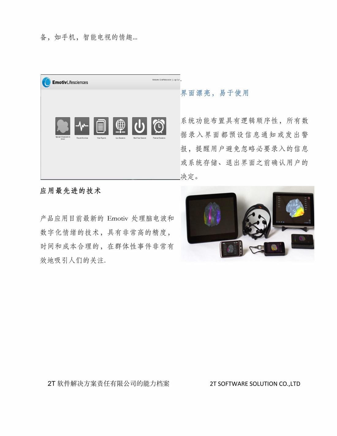 PDFtoJPG.me-28 (Copy)