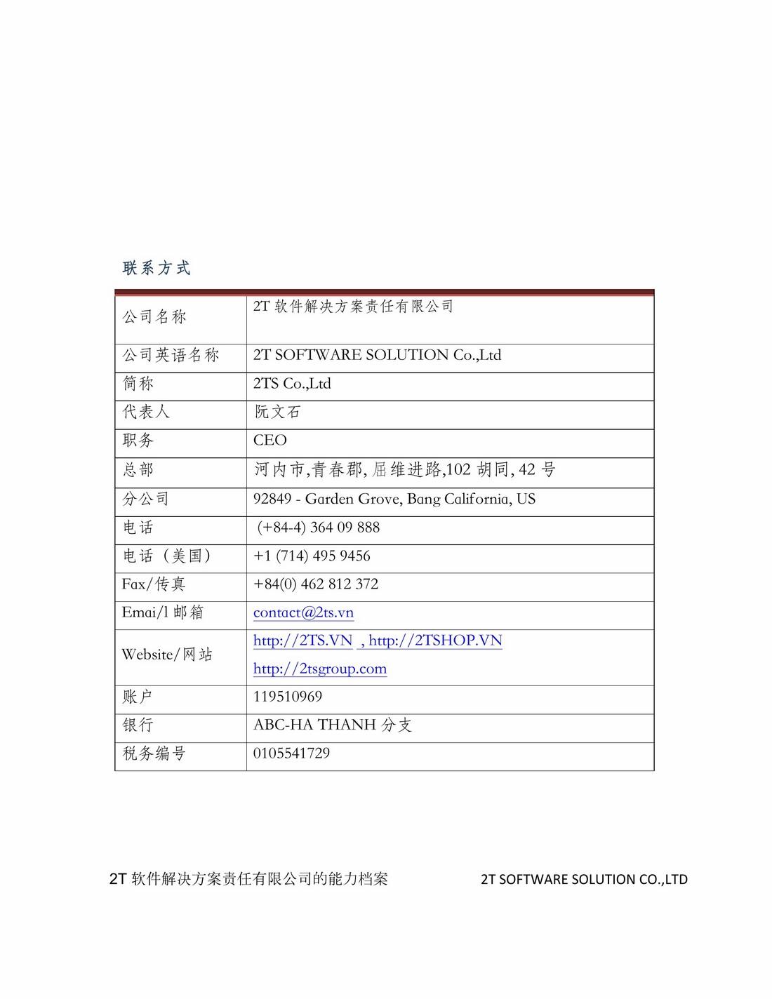 PDFtoJPG.me-42 (Copy)